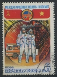 Stamps Russia -  4717 - Programa Intercosmos, vuelo cósmico sovietico vietnamita