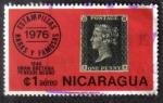 Sellos del Mundo : America : Nicaragua : Estampillas Raras y Famosas 1976