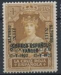 Sellos de Europa - España -  ESPAÑA 399 XXV ANIVERSARIO DE LA CORONACION DE ALFONSO XIII