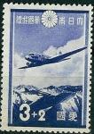 Sellos de Asia - Japón -  Aviación