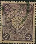 Stamps Japan -  Escudo de armas de Japón