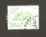 Stamps Afghanistan -  Sus scrofa