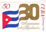 Sellos de America - Cuba -  30 Aniversario de la Revolución