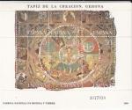 Stamps of the world : Spain :  TAPIZ DE LA CREACIÓN- GIRONA- venta   (6)