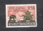 Sellos del Mundo : Asia : Vietnam : Saigón: Templo del Recuerdo