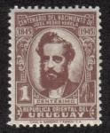 Sellos del Mundo : America : Uruguay : 100 años del Nacimiento de José Pedro Varela, Impulsor de la educación Laica, Pública y Obligatoria.