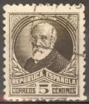 Sellos de Europa - España -  ESPAÑA 655 PERSONAJES