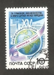 Stamps Russia -  5428 - 15 festival internacional de cine, en Moscú
