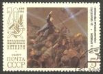 Sellos de Europa - Rusia -  5438 - 70 Anivº de la Revolución de Octubre