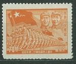 Sellos de Asia - China -  Ejército