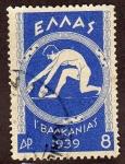 Stamps Greece -  I´Baakanias