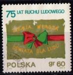 Sellos del Mundo : Europa : Polonia : 1856- 75º aniv. movimiento campesino