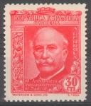 Stamps Spain -  ESPAÑA 702 XL ANIVERSARIO ASOCIACION DE LA PRENSA