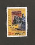 Sellos de Asia - Kirguistán -  Artesanía popular