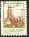 Stamps China -  INDUSTRIA   DEL   ACERO