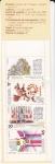 Stamps : Europe : Spain :  carné- INGRESO DE PORTUGAL Y ESPAÑA EN LA C.E. -venta- (6)