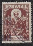 Stamps Bulgaria -  Saint Yvan