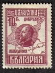 Sellos de Europa - Bulgaria -  Tsar y mapa de Macedonia
