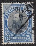 Stamps Bulgaria -  Principe Fernando I