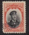Stamps Bulgaria -  Tzar Fernando I en uniforme de Almirante (Definitives 1911)