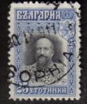 Sellos del Mundo : Europa : Bulgaria : Principe Fernando I (Definitives 1911)