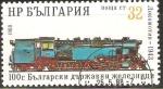 Stamps Bulgaria -  LOCOMOTORA  DE  SERVICIO  PESADO  4-12-1  AÑO  1943