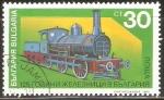 Stamps Bulgaria -  LOCOMOTORA