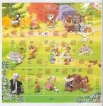 "Stamps of the world : Mexico :  Centenario del nacimiento de ""Cri-cri"""