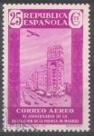 Sellos de Europa - España -  ESPAÑA 717 XL ANIVERSARIO ASOCIACION DE LA PRENSA