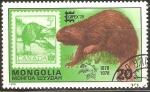 Stamps Mongolia -  CASTOR