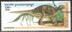 Stamps Cambodia -  ANIMALES  PREHISTÒRICOS.  IGUANODON