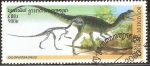 Sellos de Asia - Camboya -  ANIMALES  PREHISTÒRICOS.  DILOPHOSAURUS