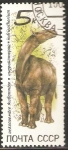 Stamps Russia -  ANIMALES  PREHISTÒRICOS.  INDRICOTHERIUM