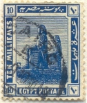 Stamps Egypt -  Amenophis III