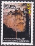 Stamps of the world : Bolivia :  25 Aniversario de la Aspciacion conservacionista de Torotoro