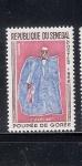 Sellos de Africa - Senegal -  Muñecas de la Isla de Gorea, La elegante