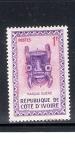 Sellos de Africa - Costa de Marfil -  Máscara Guere