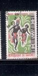 Sellos de Africa - Benin -  Danza Somba