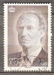 Sellos de Europa - España -  E3461 Juan Carlos I (563)