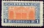 Sellos de Europa - España -  Año Jubilar Compostelano. Portico de la Gloria