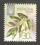 Stamps : Europe : Ukraine :  Milésima de 2013 II, Flor fraxinus  excelsior