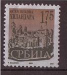 Stamps Europe - Serbia -  Catedral