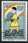 Sellos del Mundo : Asia : Mongolia :  varios
