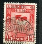 Sellos del Mundo : Asia : Indonesia :  varios