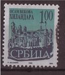 Stamps Europe - Serbia -  Hilendar