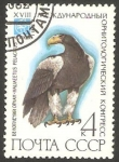 Sellos de Europa - Rusia -  4914 - Congreso internacional de ornitologia en Moscú