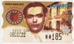 Stamps Spain -  Federico  Garcia Lorca. La Barraca