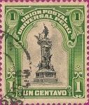 Sellos del Mundo : America : Perú : Unión Postal Universal Perú. I