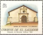 Stamps of the world : El Salvador :  IGLESIAS  COLONIALES.  IGLESIA  DE  HUIZUCAR.  LA  LIBERTAD.