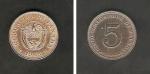 monedas de America - Panamá -  Escudo Nacional